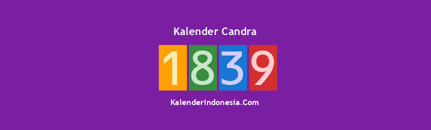 Banner Candra 1839