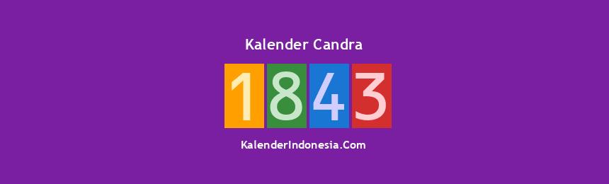 Banner Candra 1843