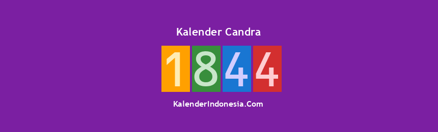 Banner Candra 1844