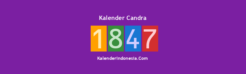 Banner Candra 1847