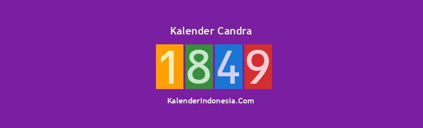 Banner Candra 1849
