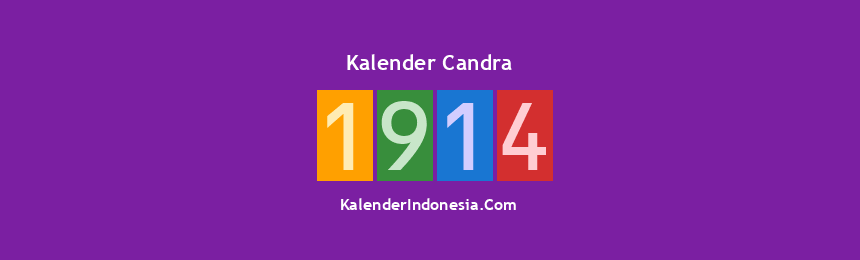 Banner Candra 1914