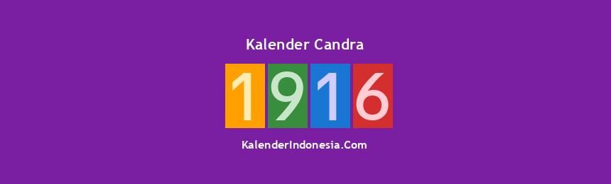 Banner Candra 1916