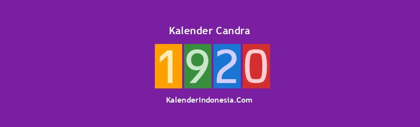 Banner Candra 1920