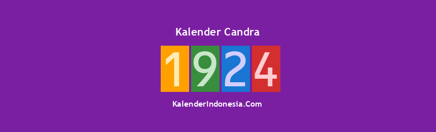 Banner Candra 1924