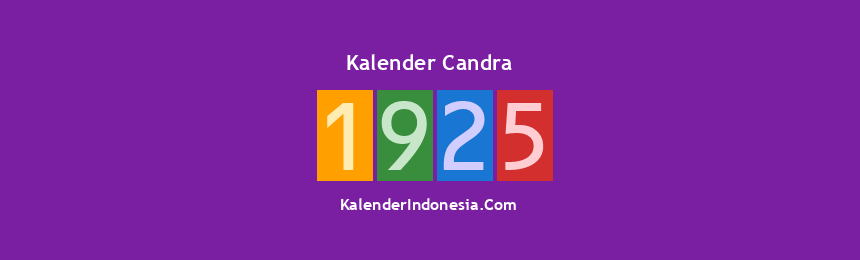 Banner Candra 1925