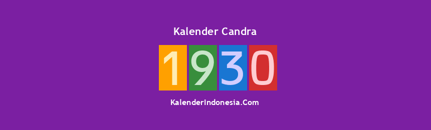Banner Candra 1930