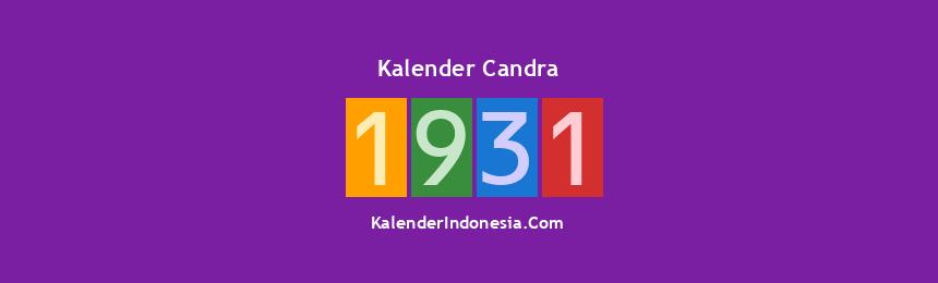 Banner Candra 1931