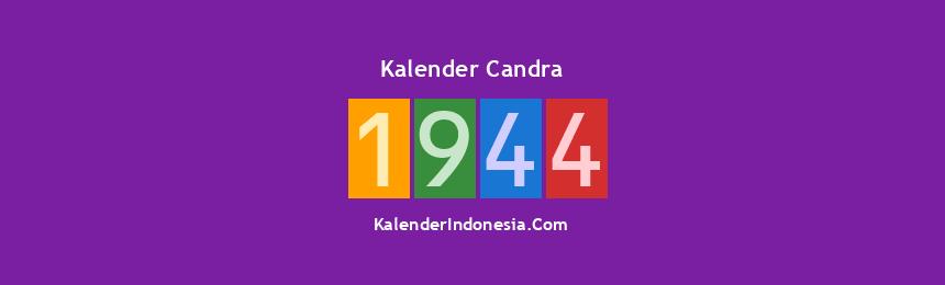 Banner Candra 1944