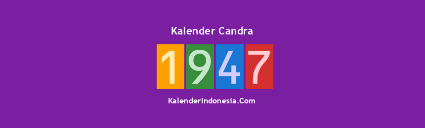 Banner Candra 1947