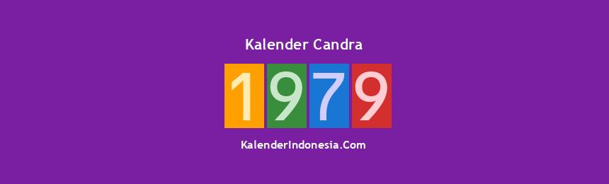 Banner Candra 1979