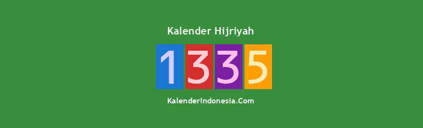 Banner Hijriyah 1335
