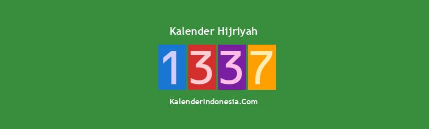 Banner Hijriyah 1337