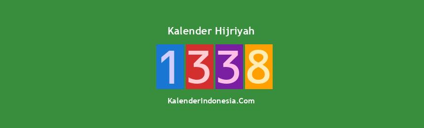 Banner Hijriyah 1338