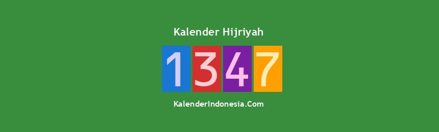 Banner Hijriyah 1347