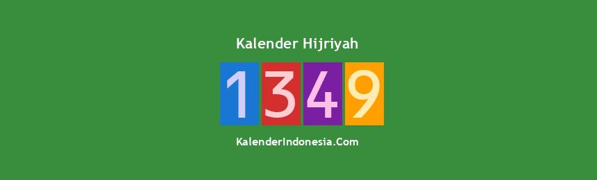 Banner Hijriyah 1349
