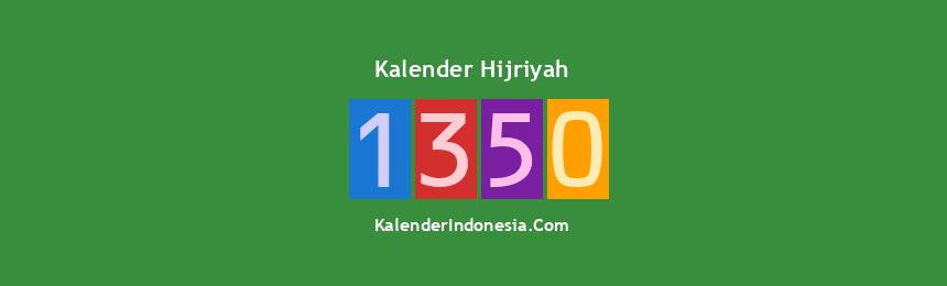 Banner Hijriyah 1350