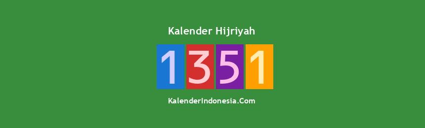 Banner Hijriyah 1351