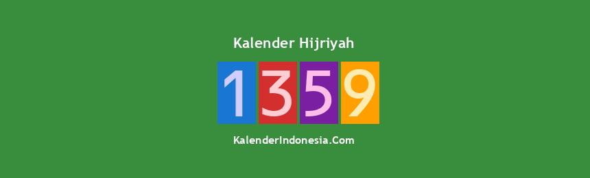 Banner Hijriyah 1359