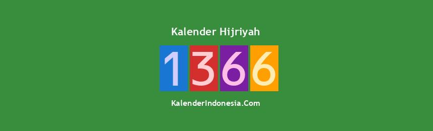 Banner Hijriyah 1366
