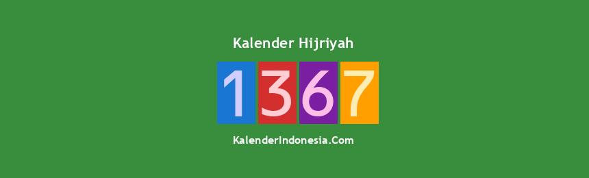 Banner Hijriyah 1367