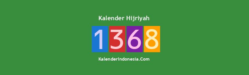 Banner Hijriyah 1368