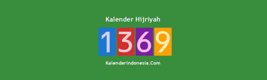Banner Hijriyah 1369
