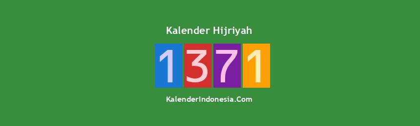 Banner Hijriyah 1371