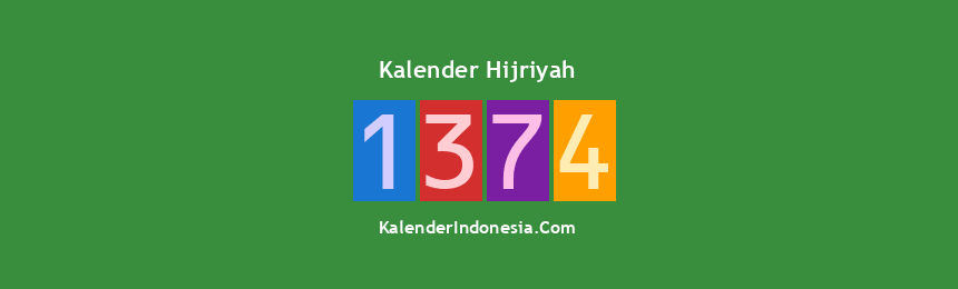 Banner Hijriyah 1374