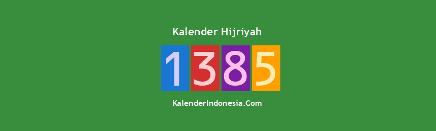 Banner Hijriyah 1385