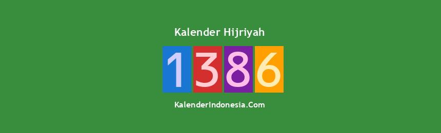 Banner Hijriyah 1386