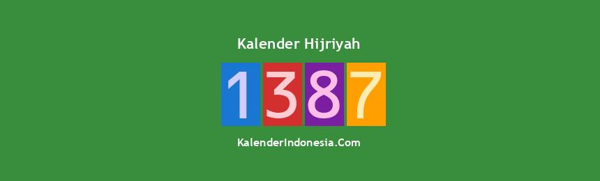 Banner Hijriyah 1387