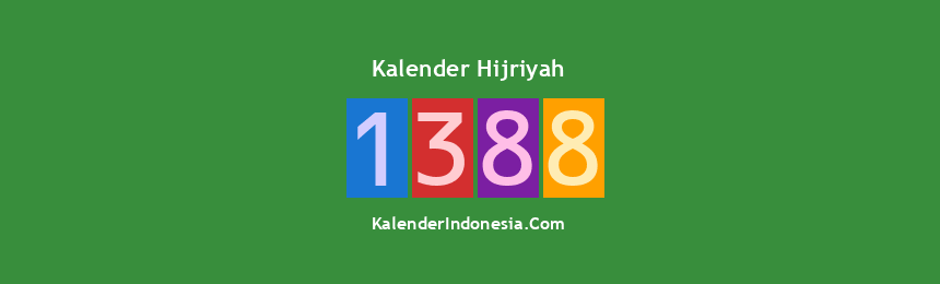 Banner Hijriyah 1388