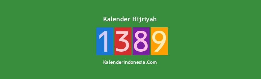Banner Hijriyah 1389