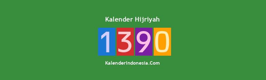 Banner Hijriyah 1390