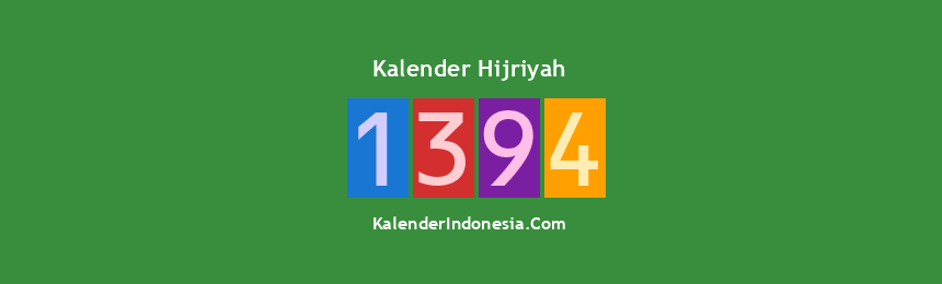 Banner Hijriyah 1394