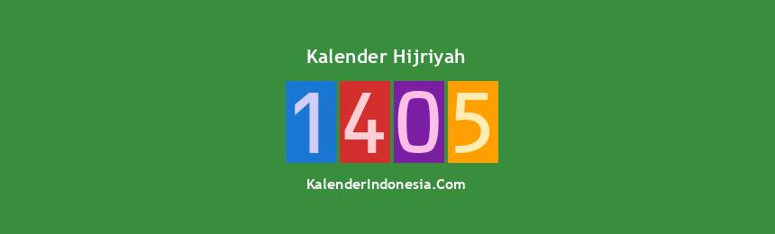 Banner Hijriyah 1405
