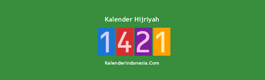 Banner Hijriyah 1421