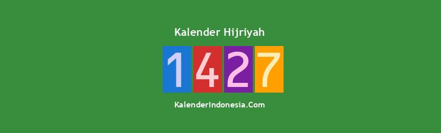 Banner Hijriyah 1427