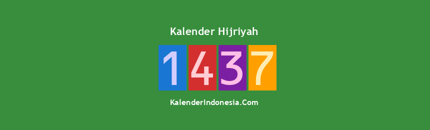 Banner Hijriyah 1437