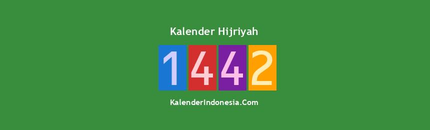 Banner Hijriyah 1442
