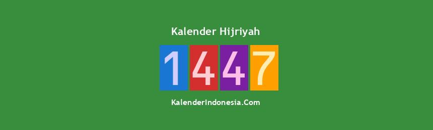 Banner Hijriyah 1447