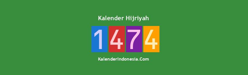 Banner Hijriyah 1474