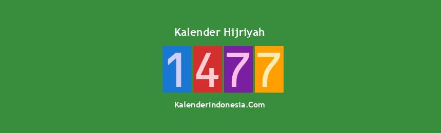 Banner Hijriyah 1477