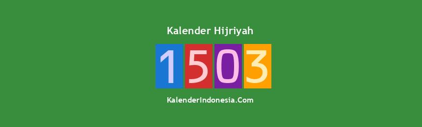 Banner Hijriyah 1503
