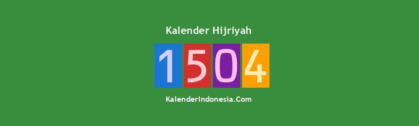 Banner Hijriyah 1504