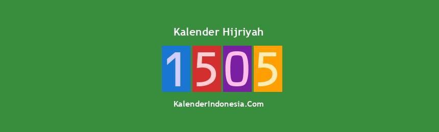 Banner Hijriyah 1505