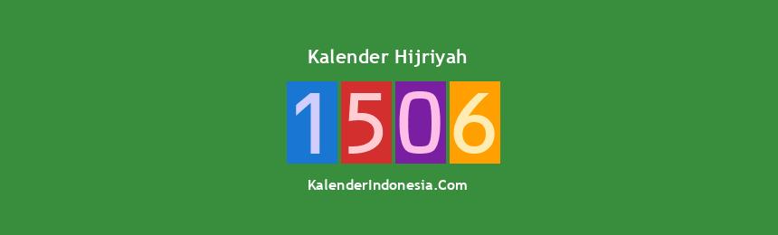 Banner Hijriyah 1506