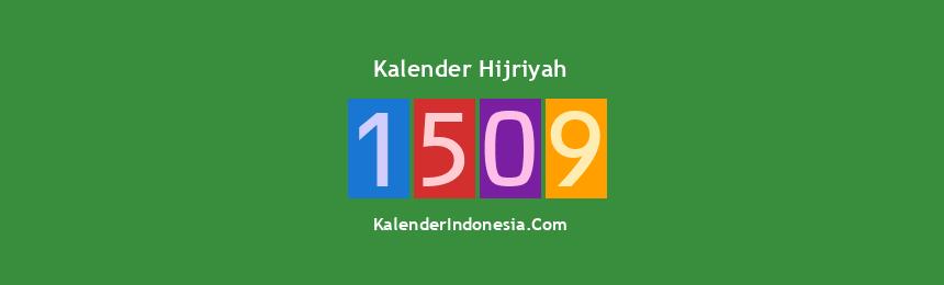 Banner Hijriyah 1509