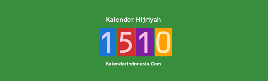 Banner Hijriyah 1510